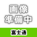 ビジネスホン(富士通)