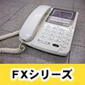 NTT FXシリーズ ビジネスホンページ