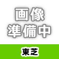 ビジネスホン(東芝)