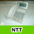 NTT ビジネスホン・電話機