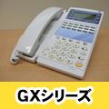 NTT GXシリーズ ビジネスホンページ