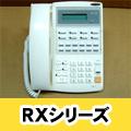 NTT RXシリーズ ビジネスホンページ