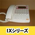 NTT IXシリーズ ビジネスホンページ