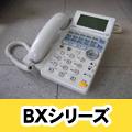 NTT BXシリーズ ビジネスホンページ