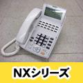 NTT NXシリーズ ビジネスホンページ