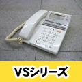 NTT VSシリーズ ビジネスホンページ