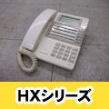 NTT HXシリーズ ビジネスホンページ